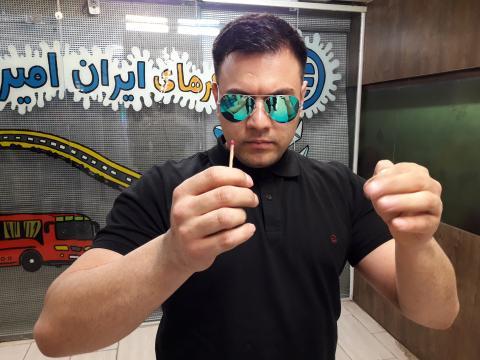 تیزر تبلیغاتی شعبده بازی سکه سید امیرحسین شریفی حسینی