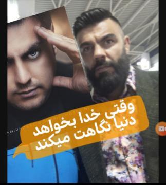 شو فایتر ام ام ای سید امیرحسین شریفی حسینی در کشور گرجستان MMA Professional